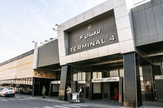 Entrance of Mehrabad International Airport Terminal 4 テヘラン、メフラバード空港第4ターミナル