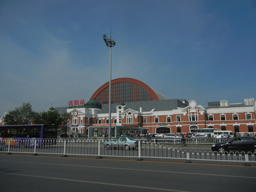 DSCN9945 _ Train Station from Japanese Colonial Period, Shenyang, China