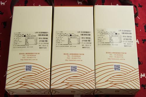 樂米工坊米麵條禮盒0344
