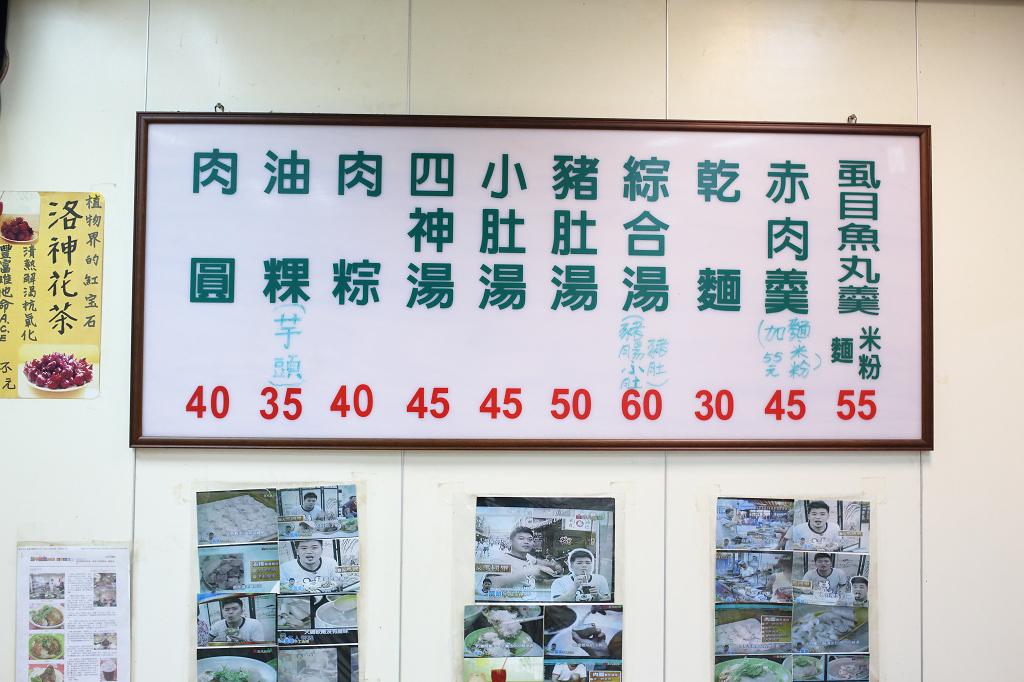 20140401萬華-蘇記肉圓、油粿 (6)