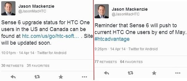 Sense 6.0 для HTC One