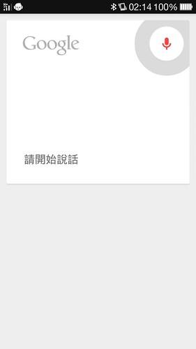 Screenshot_2014-05-27-02-14-44-228