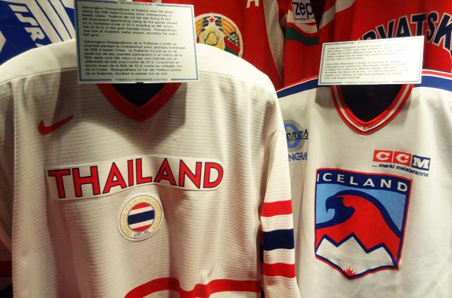 thailand-hockey-jersey