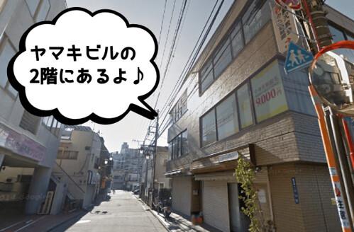 シースリー C3 湘南藤沢店 予約