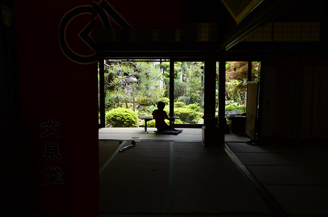 長浜_文泉堂