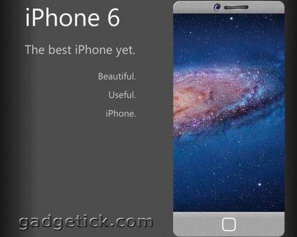 iPhone 6 дата выхода перенесена