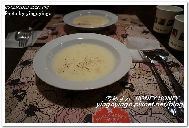 雲林斗六_HONEY HONEY20130629_DSC04625