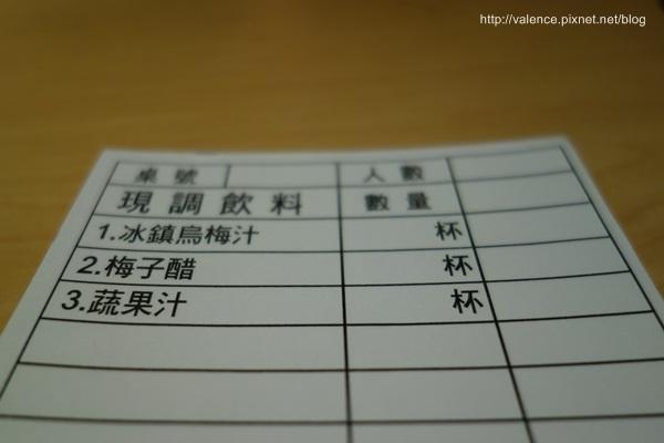 鬼椒麻辣王03
