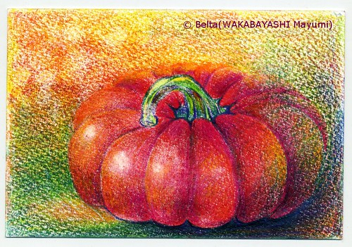 2013_07_28_pumpkin_01_s by blue_belta