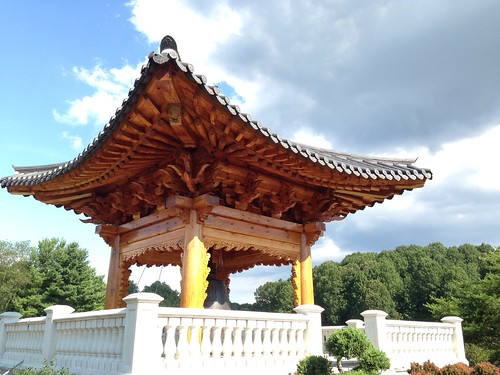 Meadowlark Korean Bell Garden