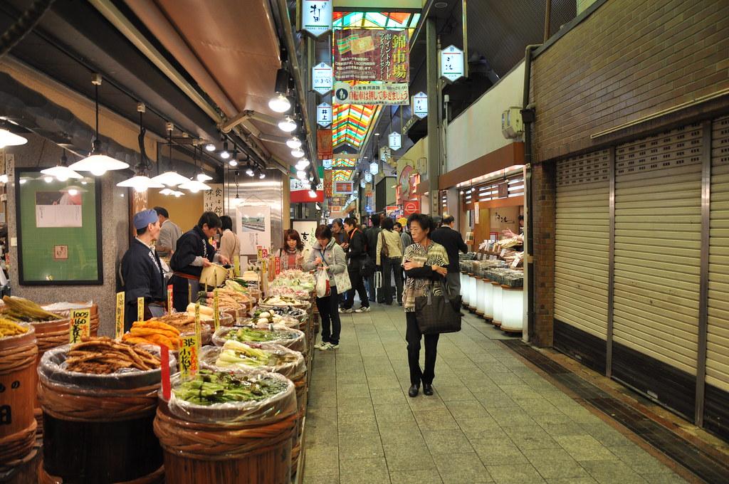 Nishiki Ichiba (Market)