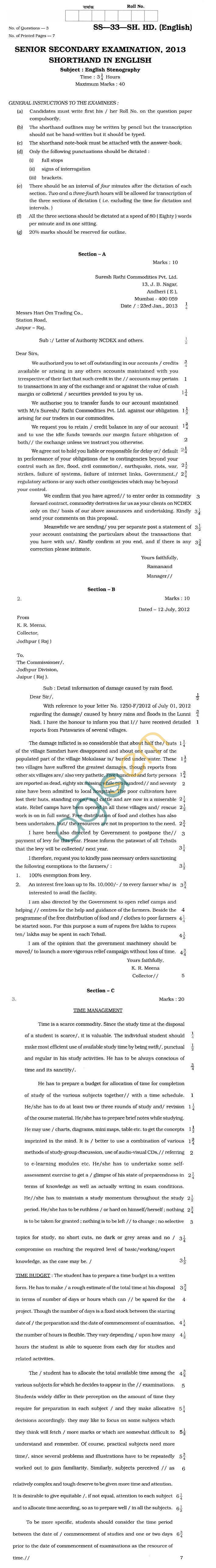 Rajasthan Board Sr. Secondary Sh-Hd-English Question Paper 2013