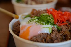Oozy yolk - Beef Ontama Don AUD7.70 regular - Rice…