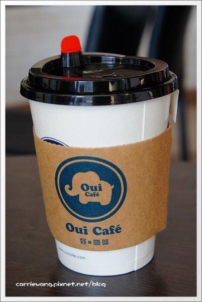 Oui Cafe (31)