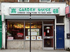 Garden House, Stroud Green Road N4 by Emily Webber