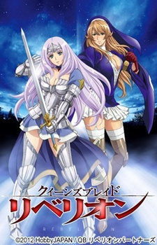 Queen's Blade: Rebellion (Ss3) - Queen S Blade: Rebellion
