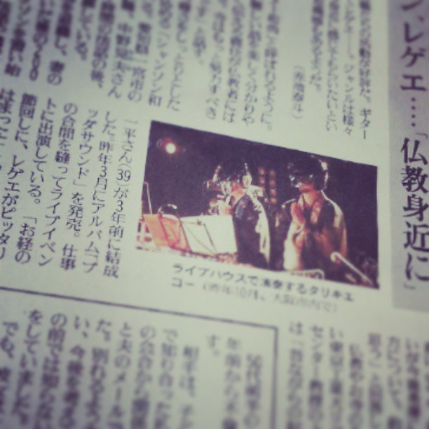 30 新聞