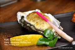 Genji Japanese Restaurant Hilton Petaling Jaya 12