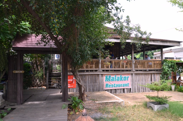 Malakor Restaurant