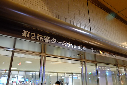 DSCF5738