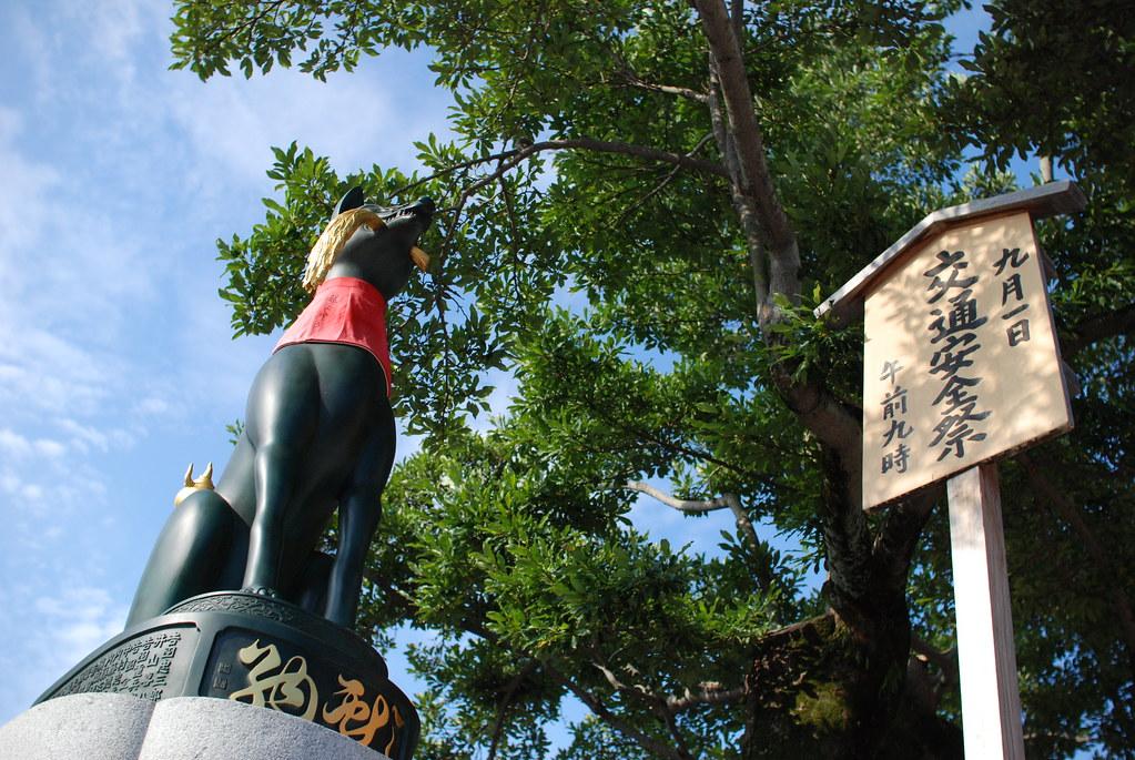 伏見稲荷大社 楼門のお稲荷さん