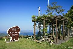 Toomiyama observation