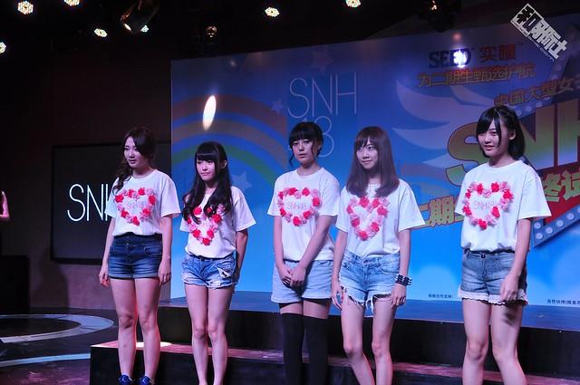 SNH48 二期生 snh48星梦剧场