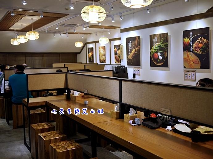 5 稻禾烏龍麵