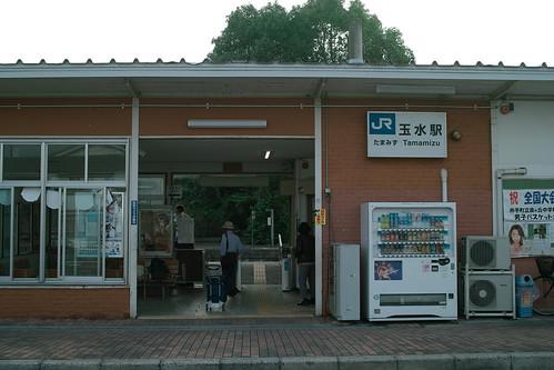JR玉水駅