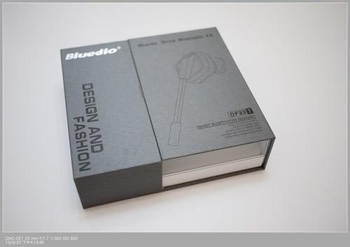 Bluedio DF33T 藍弦藍芽4.0 NFC 耳機