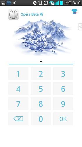 好用的程式鎖『HI 應用鎖』@3C 達人廖阿輝