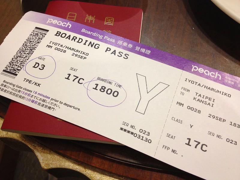 帰り便のピーチ搭乗券 by haruhiko_iyota