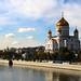 На подходах к посольству Британии в Москве