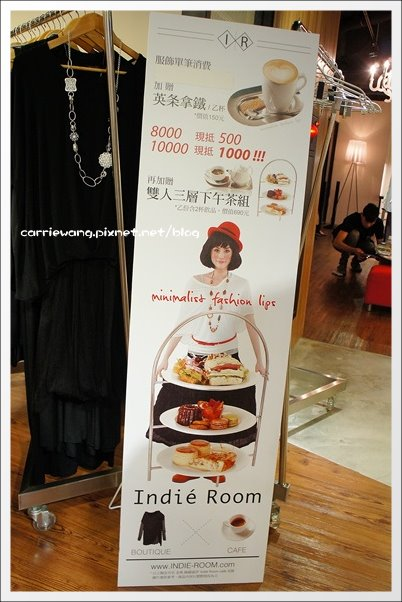indie cafe (7)