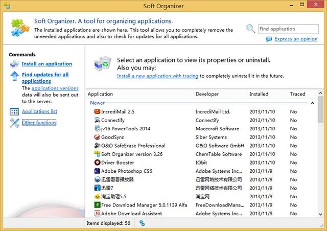 Soft Organizer 3.26 破解版