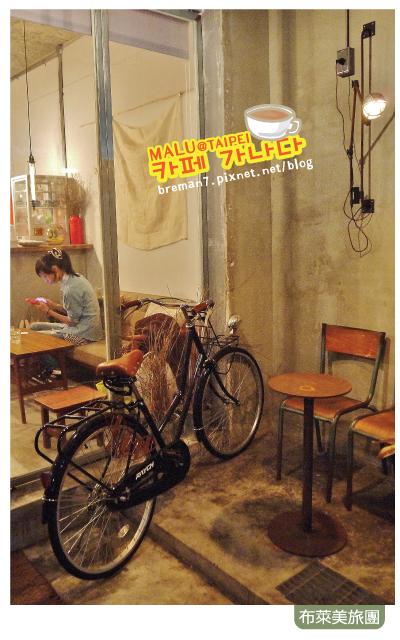 卡那達咖啡店 - Magazine cover