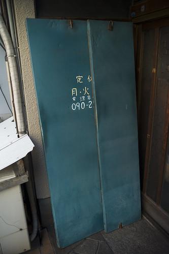 JC J1 27 027 福岡市中央区港 M9 ET28 2.8#