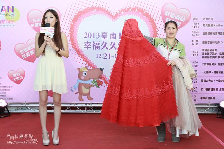 台南私藏景點--台南購物節 (25)