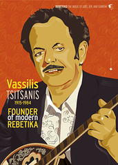 Tribute to Rebetiko, Greek Music | Vassilis Tsitsanis