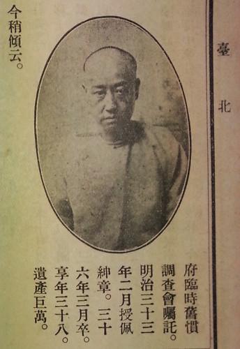 台灣列紳傳台北選 (2)