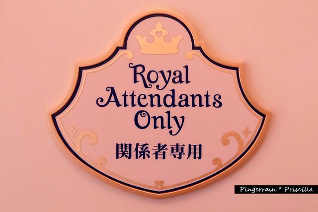 Royal Attendants Only