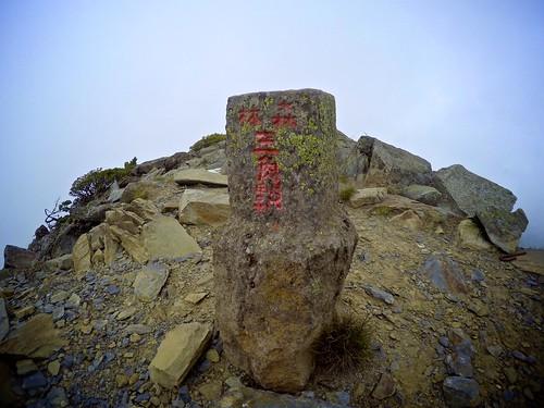 tokina superwide 百岳 yushannationalpark 玉山國家公園 100peaksoftaiwan taiwantop100peaks yushannationalpark玉山國家公園 goprohero4