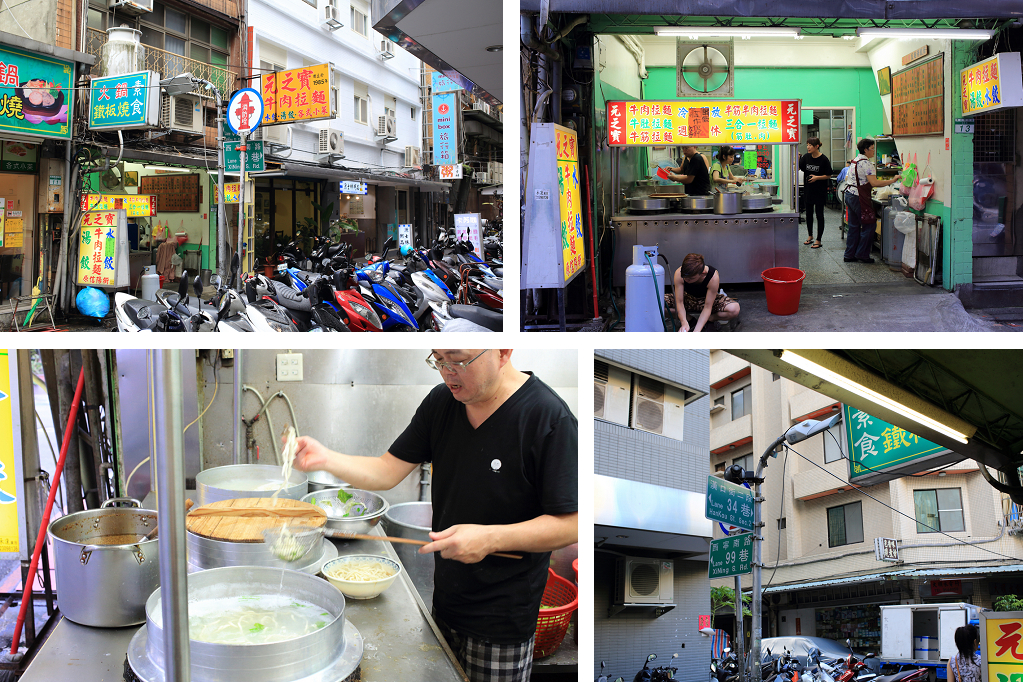 20150711萬華-元之寶牛肉麵 (2)