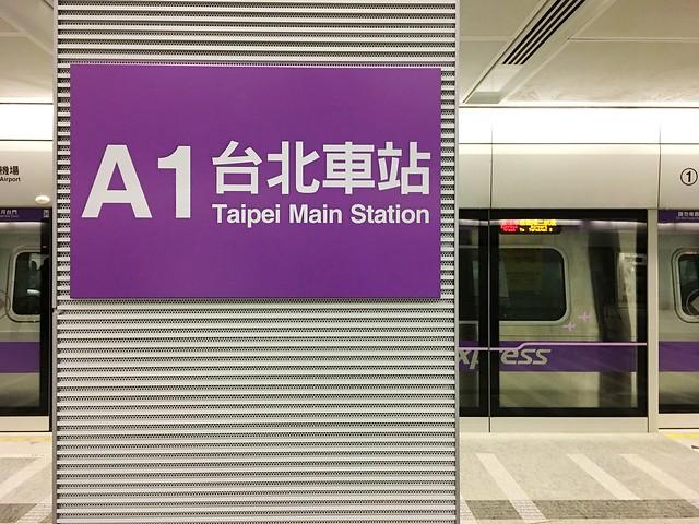 002_車站入口與月台_004