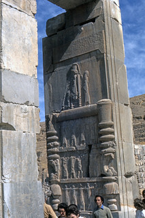 Found Photo - Iran - Persepolis - Archeological Site 15.tif