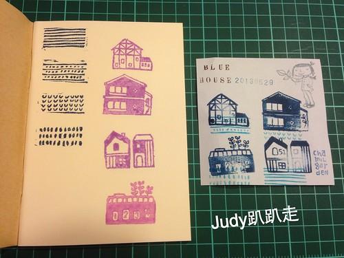 夏米印章課之藍色小房子