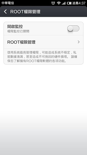 Screenshot_2013-07-08-04-37-49.png