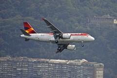 Avianca Airline Airbus A319 - Brasil
