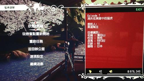 http://farm4.staticflickr.com/3762/9702411062_0d646b84b9.jpg