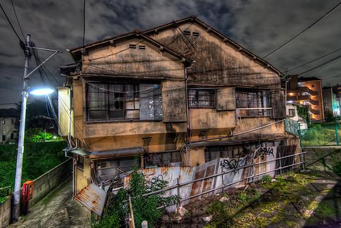 Urban Decay, Tokyo